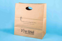 Print your own brown paper bag kraft shopping bag