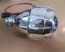 NEW DLand MINI HID BI XENON PROJECTOR LENS LIGHT H1 6.1, MOST BRIGTHT 2.5 INCH, EASY INSTALL FOR MOST HEADLIGHT
