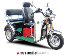 2015 high quality three wheel passenger tricycle, china cheap new style best selling trike, hot sell 100cc passenger trike