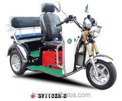 three wheel passenger tricycle china cheap disabled trike hot sell 100cc handicapped tricycle