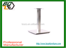 Stainless steel square base for the garden table