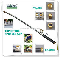 (52144) 75cm hose end road cleaning long bar spray lance gun with nozzle