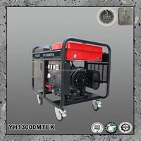 Kohler portable ac three phase brushless permanent magnet generator 8kw