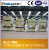 new design punch press machine from China exporter