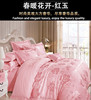China manufacturer cotton satin jacquard pretty warm luxury fairy oriental bed cover