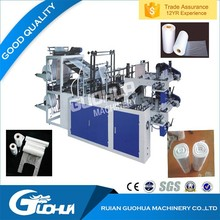 Two Layers Automatic High Speed Continue Rolling Bag Making Machine/ Roll Garbage Bag Making Machine