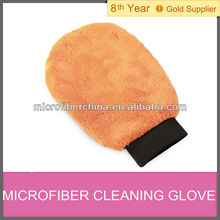 fashion microfiber glass cleaning glove