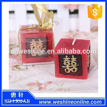 Elegant Double Happiness Wedding Favors Candles