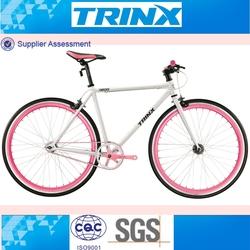 Trinx 700C Fixed Gear Bike colorful Track Bike 2015 new design, made in china