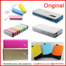rechargeable battery pack for android phone