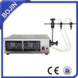 Excellent quality sachet filling and sealing machine (Double) BJ-130D