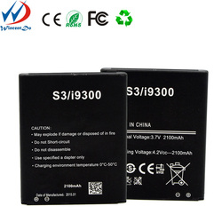 High copy battery compatible for Samsung GALAXY S3 mini i9300