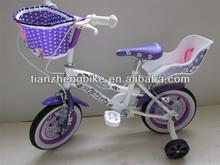 kids bike for Southeast Asia Market hot sale children bikes steel material