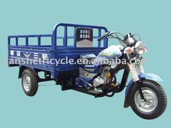 150CC cheap china three wheel motorcycle for sale