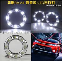 DLAND 2012 RAV4 SPECIAL LED DAYTIME RUNNING LIGHT ANGEL EYE FOG LAMP DRL V2, FOR TOYOTA