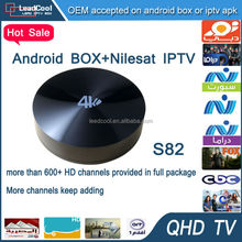 Original!S82 Android TV box quad core 2G/8G with 1 year free QHDTV arabic iptv box free tv 600+ channels live sport canal+family