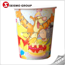 cartoon paper cups coffee paper cups with lids