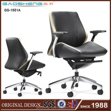 GS-G1551A office lounge chair, office fixed chair