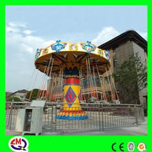 Amusement rides!! fairground equipment swing chair for sale