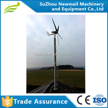 High quality reliable 48v 96v1500w 1.5kw wind turbines for home use in China
