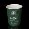 Disposable Cups Coffee Cup Ripple Wall Cup Hot New Products For 2015 -PRW-8OZ