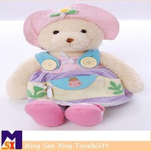 Hot sale cute plush baby lovely doll