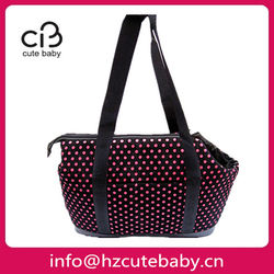 sponge soft pet carrier