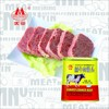 340g Corned beef