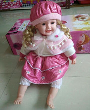 MAGJN-125 18 inch 45cm wind up music dolls / pink cute modern baby doll