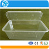 good display effect fruit packaging plastic square container