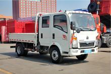 HOWO light cargo truck 102HP for sale 008615826750255 (Whatsapp)