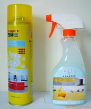 White DR SP-106 cleaner for kitchen floor from china manufacturer
