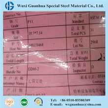 Direct buy China ASTM A335 P11 alloy steel pipe