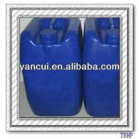 Tert- Butyl Hydroperoxide(Cas no:75-91-2)
