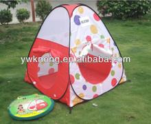 cute animal kids pop up play tent