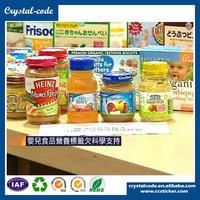 different materials waterproof yogurt sample can food packing label