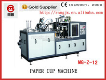 Paper Cup Machine Product Type and New Condition High Speed Coffee Paper Cup Making Machine