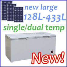 NEW dual top open door single/dual temp control 110mm insulation 128L-433L dc solar powered freezer solar freezer with inner fan