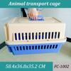 FC-1002 model Animal transport cage , soft and saft design