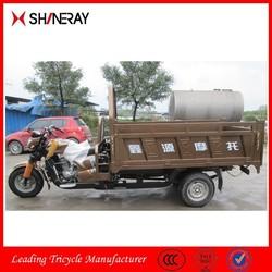 2015 hot sale Shineray 150cc 200cc 250cc 300cc cargo passenger use gas motor tricycle