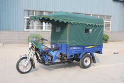 175cc 3 Wheel Motorcycle with rain cover