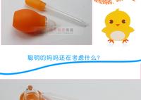 набор дренчерных носовой аспиратор baby Chick kaldi kd3031