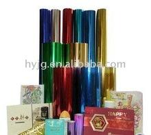 Laser Textile Hot Stamping Foil