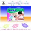 Made in China Hot Selling Organic Cotton Diaper,Good Nights Diapers,Changeable Baby Diaper