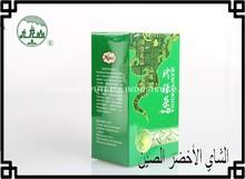 China Alibaba Supplier Worth Buying No Pollution Tea Gunpowder Grade