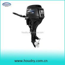 Hot sale 4 stroke 9.8 hp Parsun ship outboards motors