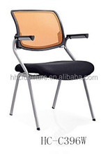 HC-C396W four legs mesh office chair student chair visitor chair