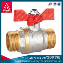 electric water valve flow control