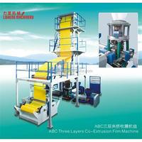 Three Layer (A/B/C) Plastic Blown Film Tri-Extrusion Machine