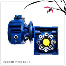 Combination of UDL/MB002+NMRV063 series Lifting machinery hollow shaft speed reduction gearbox worm speed reducer customize